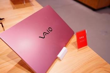 VAIO-1.jpg